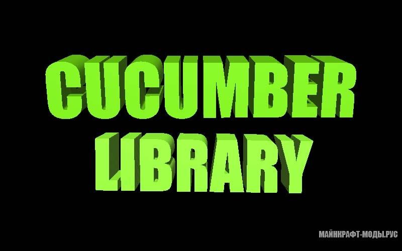Cucumber Library