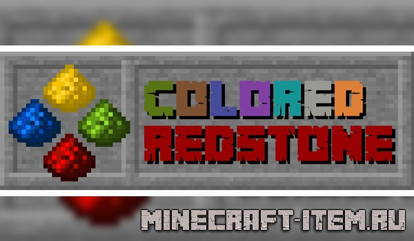 Colored Redstone