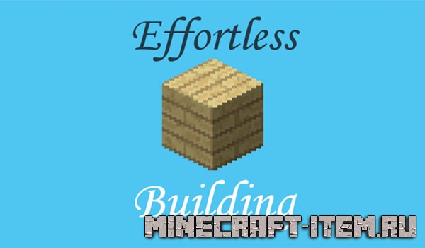 Effortless Building