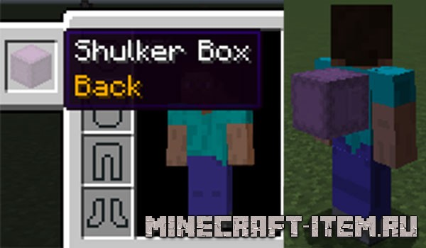 Curious Shulker Boxes
