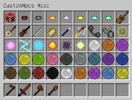 Разные инструменты